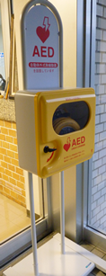 AED_3